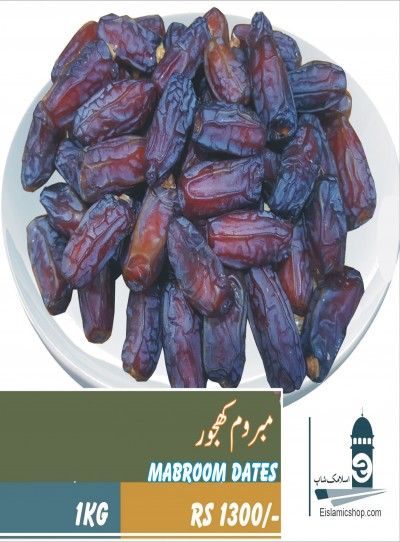 http://eislamicshop.com/مبروم ایک کلو
