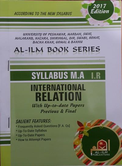 http://eislamicshop.com/International relation