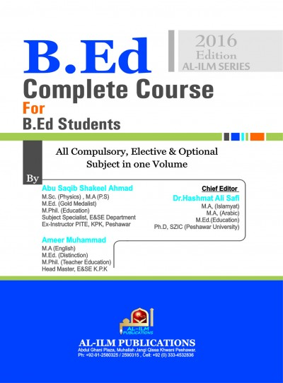 E-Islamic Shop | B.Ed complete course