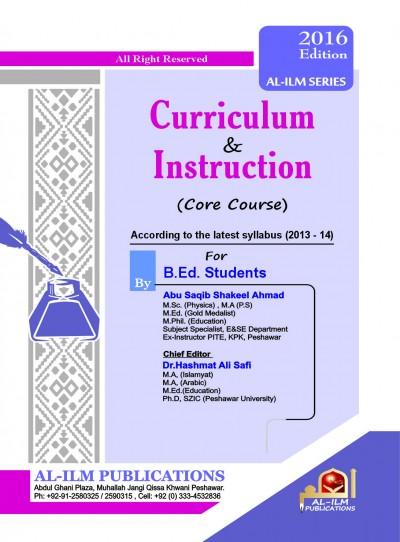 E-Islamic Shop | Curriculum & Instructions