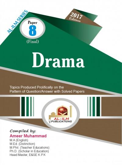 E-Islamic Shop | Drama-Paper 8