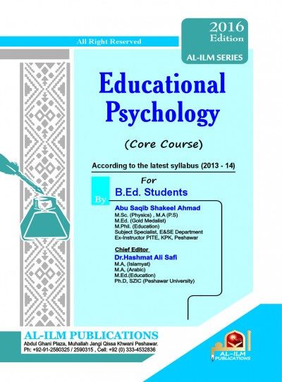 E-Islamic Shop | Educational Psychology