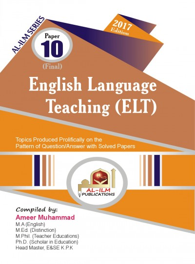 E-Islamic Shop | English language teaching-Paper 10