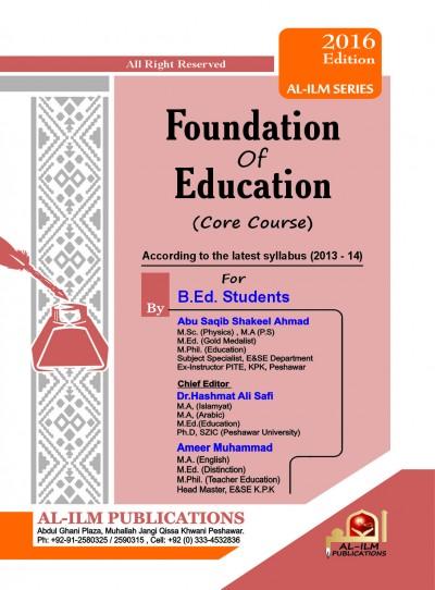 E-Islamic Shop | Foundation of Education