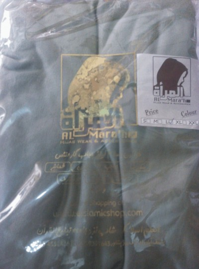 E-Islamic Shop | سکارف-لارج سائز