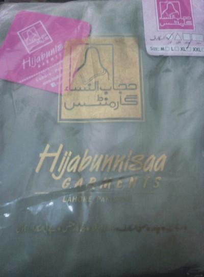 E-Islamic Shop | گول سکارف-اکسٹرا لارج