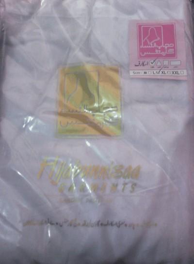 E-Islamic Shop | گول سکارف-لارج