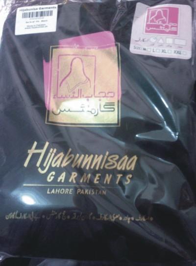 E-Islamic Shop | گول سکارف-ڈبل اکسٹرا لارج