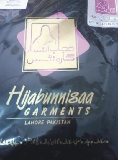 E-Islamic Shop | گول سکارف-ایکسٹرا لارج