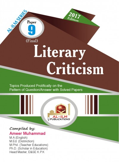E-Islamic Shop | Literary criticism-Paper 9