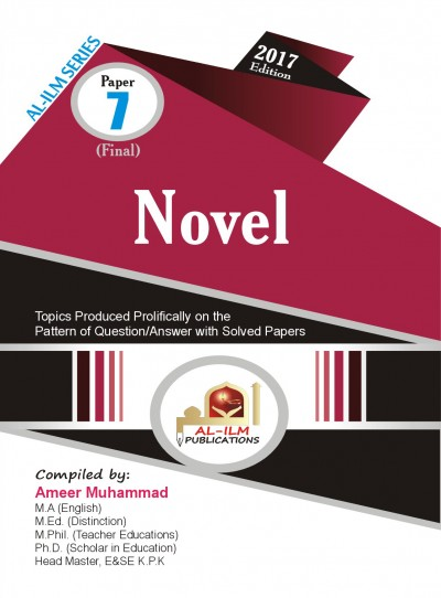 E-Islamic Shop | Novel-Paper 7