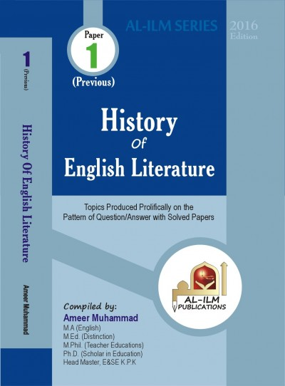 E-Islamic Shop | History of English literature-Paper 1
