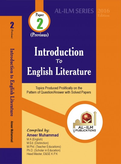 E-Islamic Shop | Introduction to English literature-Paper 2