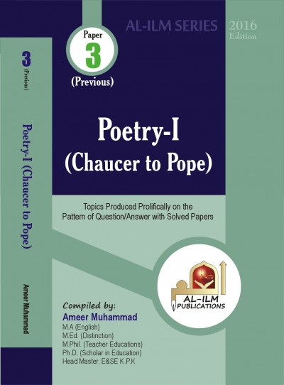 E-Islamic Shop | Poetry-I (Chaucer to Pope)-Paper 3