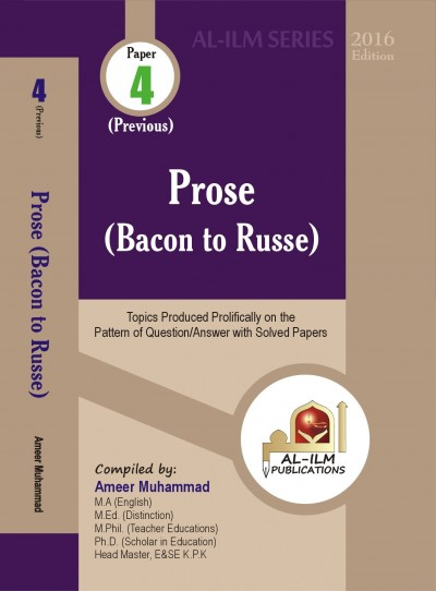 E-Islamic Shop | Prose(Bacon to Russe)-Paper 4
