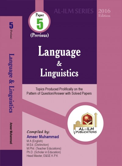 E-Islamic Shop | Language & linguistics-Paper 5