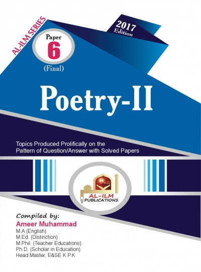 E-Islamic Shop | Poetry II-Paper 6