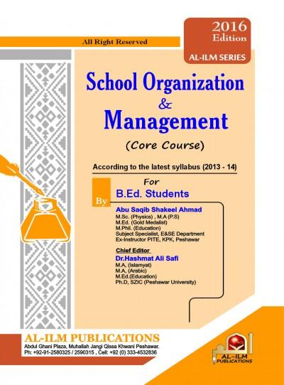 E-Islamic Shop | School Organization