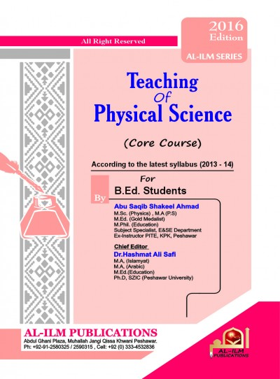 E-Islamic Shop | Teaching Of Physical Sciences