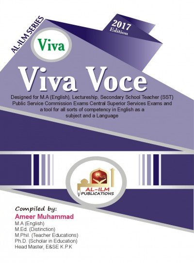 E-Islamic Shop | Viva voce